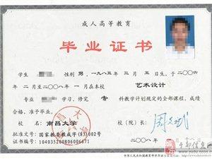 2016江西赣州成人高考火热报名中