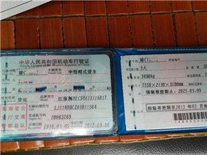 低价出售江淮厢式货车