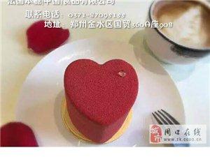 郑州甜品店哪家的比较好吃-【法国本糖】