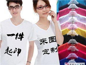 专业服装印字 印班服 印彩图 T恤印字