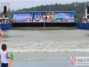 華陽湖水上樂園開業了!!!優惠多多哦!!!