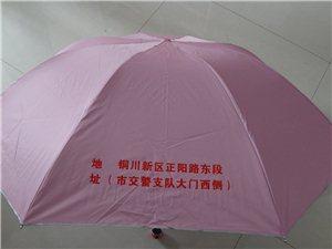 西安最便宜广告伞带印字多少钱