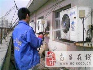 南昌縣空調維修 空調移機 空調保養 空調回收