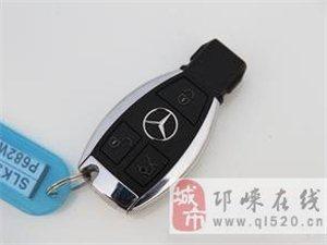 开锁 修锁 换锁 换锁芯 配汽车芯片钥匙