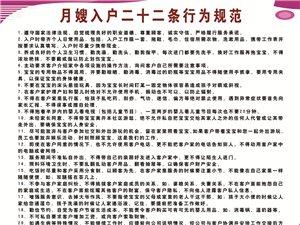 遷安韻味媽媽專業月嫂催乳服務及專業培訓