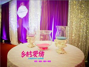 婚禮攝像||鄉村愛情—花藝、婚慶、婚紗一體館