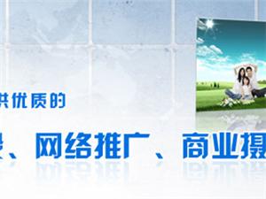 萍乡网站建设