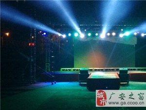 广安专业庆典活动策划、执行、设备租赁