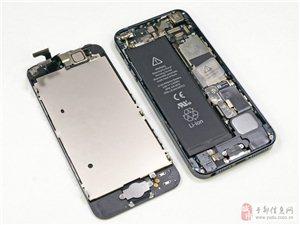 于都蘋果4S進水不開機維修屏幕碎裂換屏