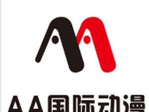 AA國際動漫