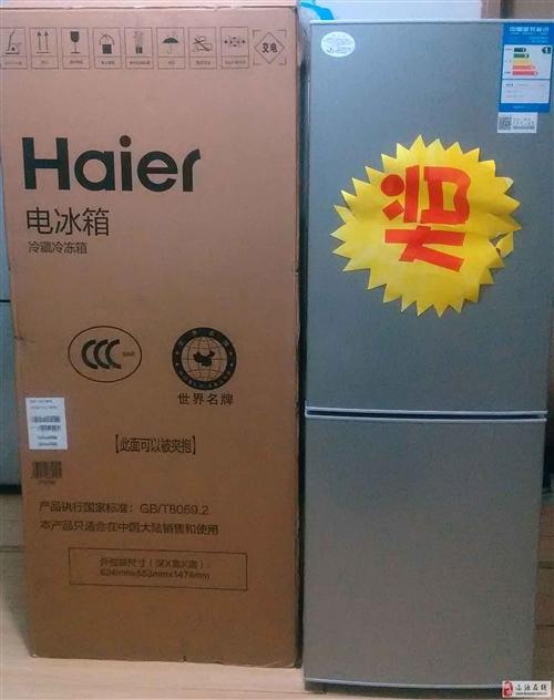 低价全新海尔冰箱