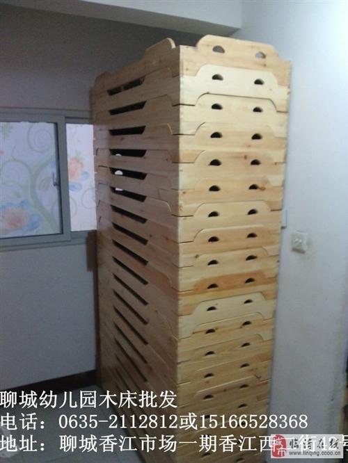 幼儿园木床幼儿园塑料木板床就选佳乐园幼教设施厂