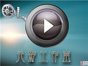 承接视频业务和办公业务