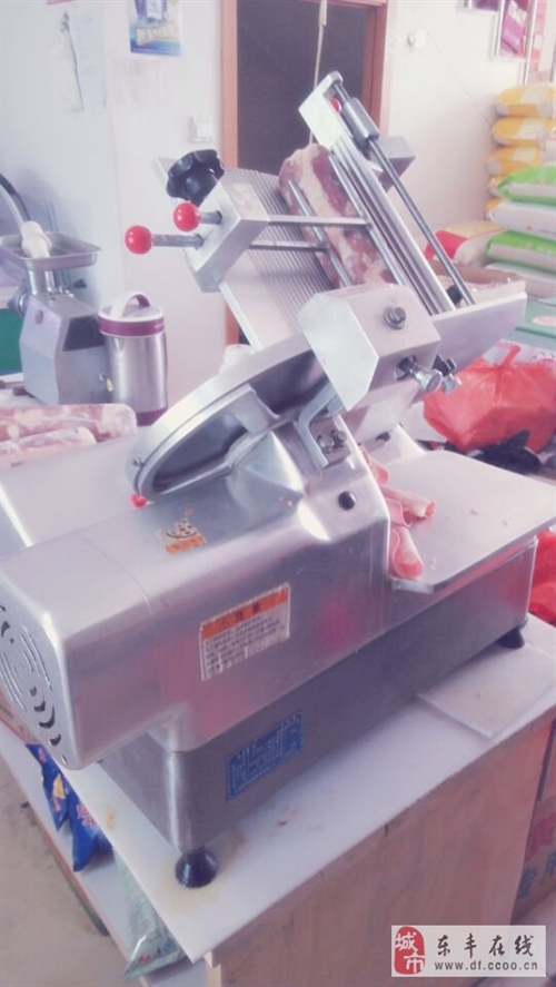 低價轉讓刨肉片機一臺。