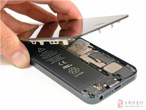于都蘋果iPhone4S進水不開機維修屏幕碎裂換屏