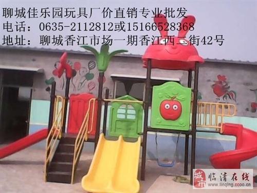 幼儿园幼教玩具幼儿园组合滑梯幼儿园课桌椅