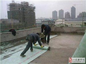 专业防水 ,室外防水