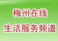 梅江区雄风汽修厂