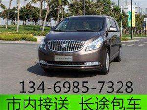 宜昌商务车提供旅游包车,机场接送,长短途包车,接待
