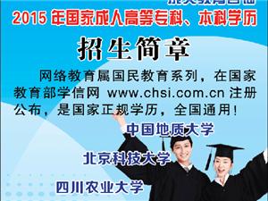 成文教育,助您成就未來!!!!