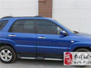 起亚狮跑2009款 2.0 手动 GLS两驱