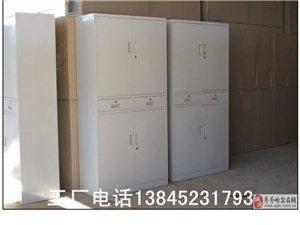 家具厂直销铁卷柜保险柜密集架等办公家具