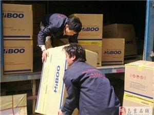 南京喜顺搬家满意第一服务至上02586669788