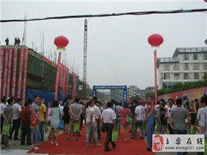 小南京建材家居广场