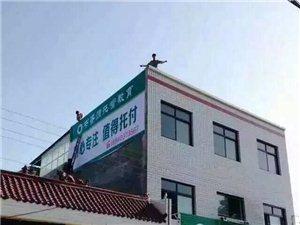 北京書香源托管教育大荔分校為您服務