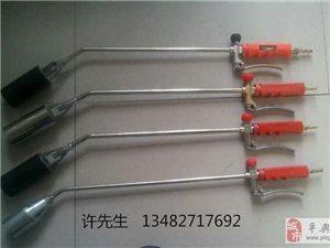 专业生产加工各种防水火枪