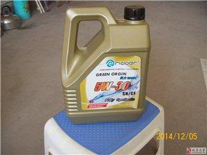 �M口高���滑油