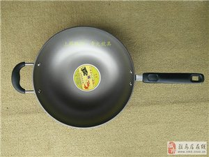 上蔡特產:上蔡鐵鍋
