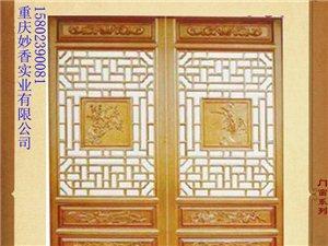 重慶仿古門窗 中式門窗 仿古花窗 仿古門 老式門