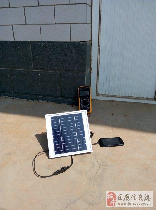出售太阳能手机充电板,有阳光就可以充电