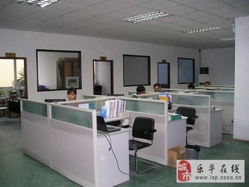 金智匯教育培訓學校