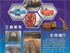 承接各種各種管道工程