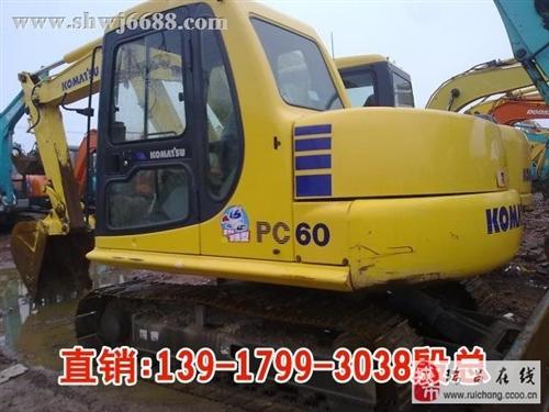 PC60-7挖掘機轉讓