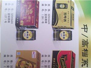 森立啤酒招临清市各乡镇代理