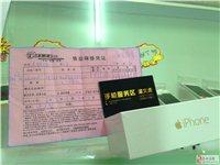 出售国行全网4Giphone664G,未拆封.