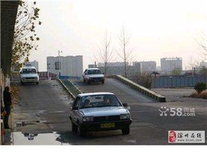 濱州寶安駕校招生,用時短,拿證快,可免費試學
