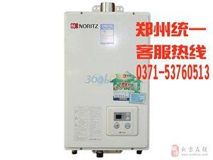 郑州市万顺热水器售后维修中心