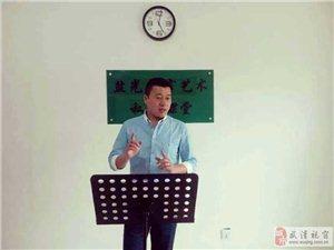天津演講口才、當眾講話、聲音塑造、語言表達培訓