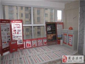 北京東易日盛裝飾宿州分公司