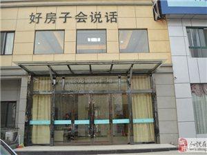 泗洪臻龙国际广场