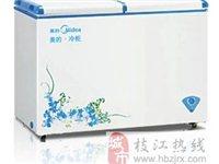 美的冰柜低价转让