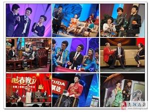 5月31日,著名魔术师傅琰东在京大婚