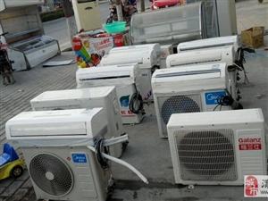 空调成色有八九成新的,质量是全部清洗保养过