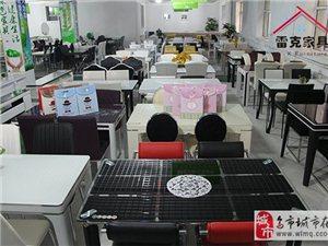 雷克家具強勢入駐新疆 烏魯木齊包安裝送貨 地州包郵