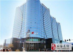 山水陽光酒店陽光體育盛大開業!6.15之前免費體驗哦!