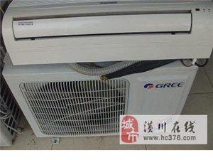 潢川顺达家电为您服务,空调维修、移机、加氟